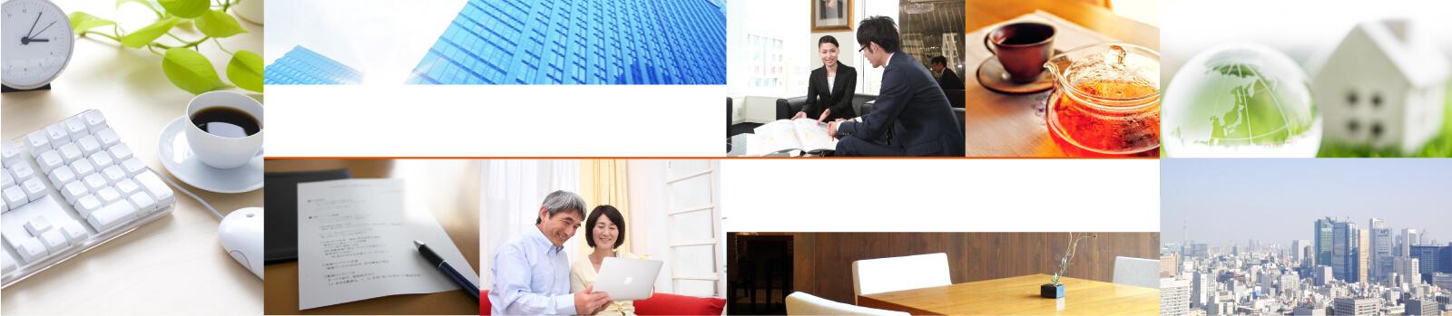 東京で賃貸保証のサービスのご利用は【株式会社アドヴェント】で